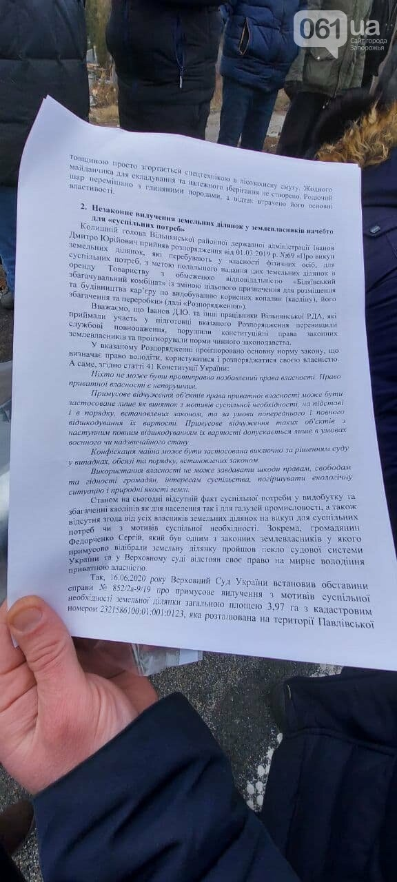 Жители Вольнянска перекрыли трассу и ждут губернатора, - ФОТО, ВИДЕО , фото-20
