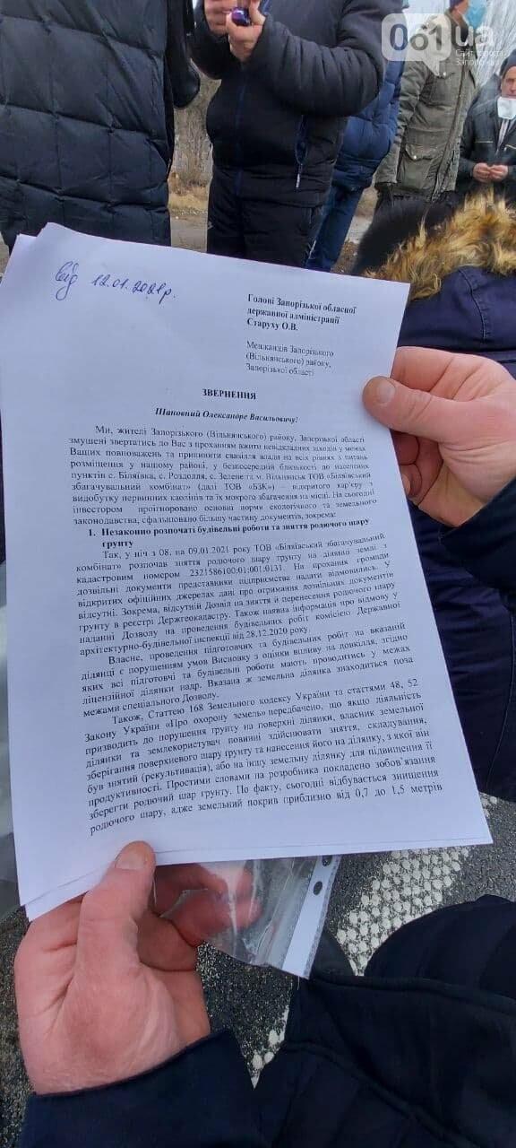 Жители Вольнянска перекрыли трассу и ждут губернатора, - ФОТО, ВИДЕО , фото-19