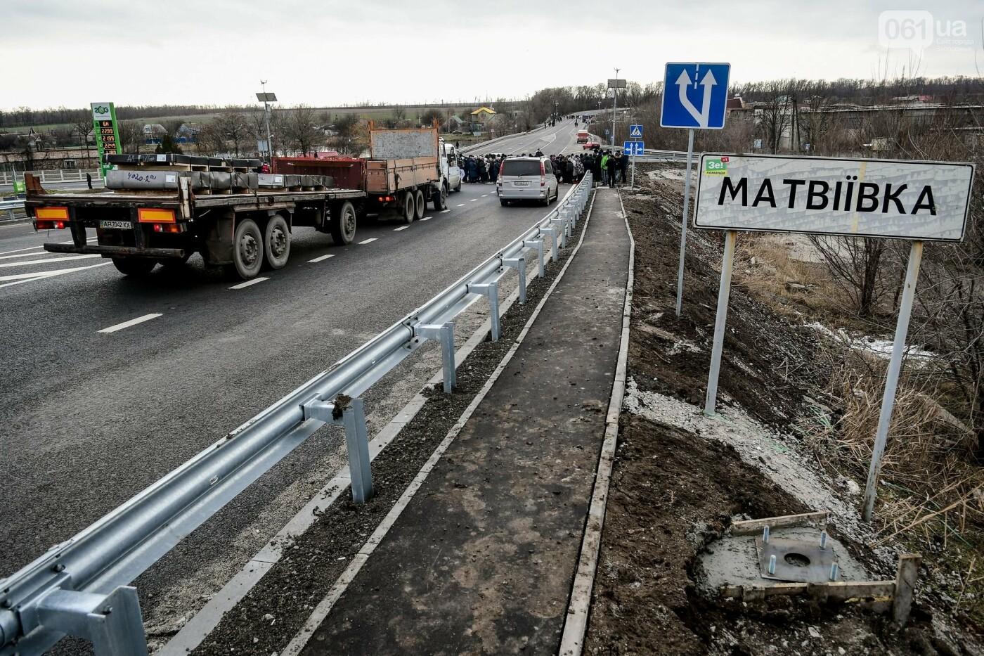Жители Вольнянска перекрыли трассу и ждут губернатора, - ФОТО, ВИДЕО , фото-1