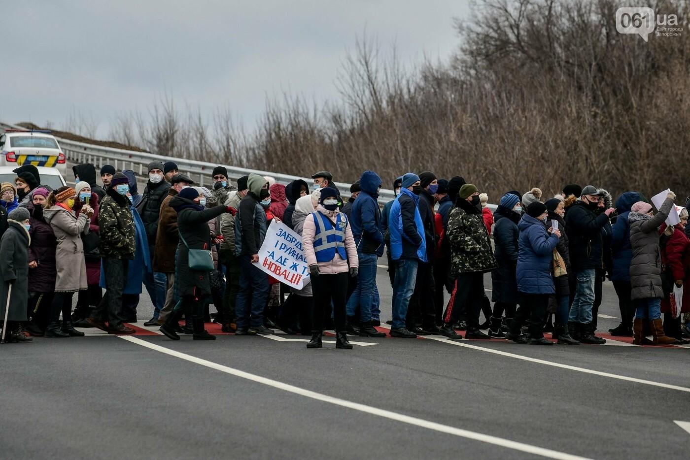 Жители Вольнянска перекрыли трассу и ждут губернатора, - ФОТО, ВИДЕО , фото-4