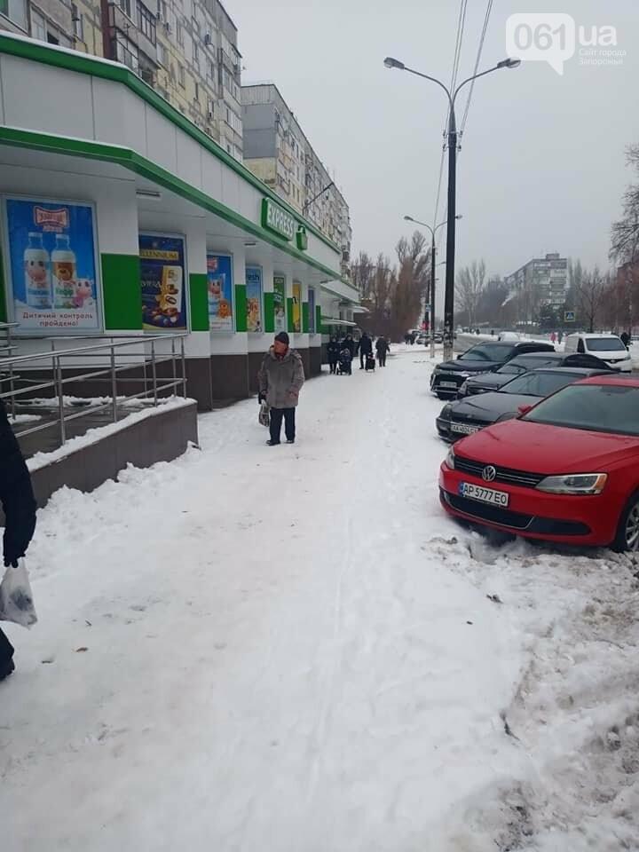 В Запорожье на руководство супермаркета составили админпротокол за неубранный снег , фото-2