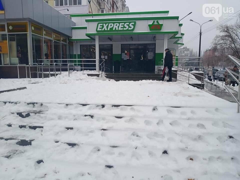 В Запорожье на руководство супермаркета составили админпротокол за неубранный снег , фото-1