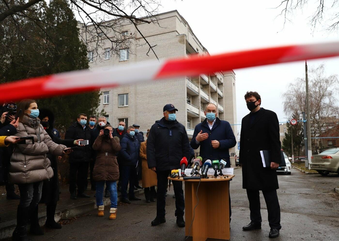 «Практически не было возможности спасти этих людей»: глава МОЗ наведался в запорожскую больницу, где был пожар, фото-1
