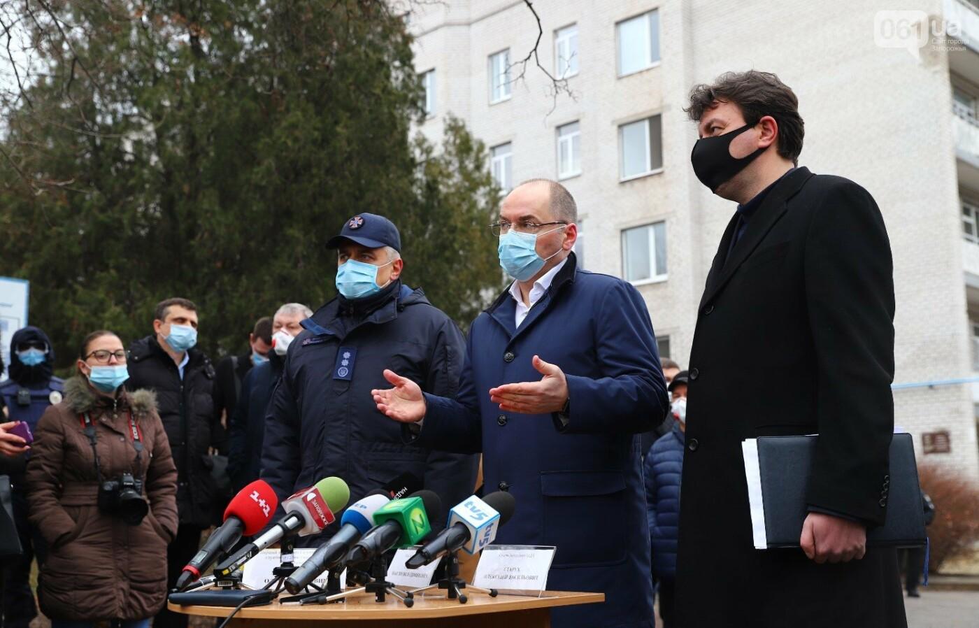 «Практически не было возможности спасти этих людей»: глава МОЗ наведался в запорожскую больницу, где был пожар, фото-2