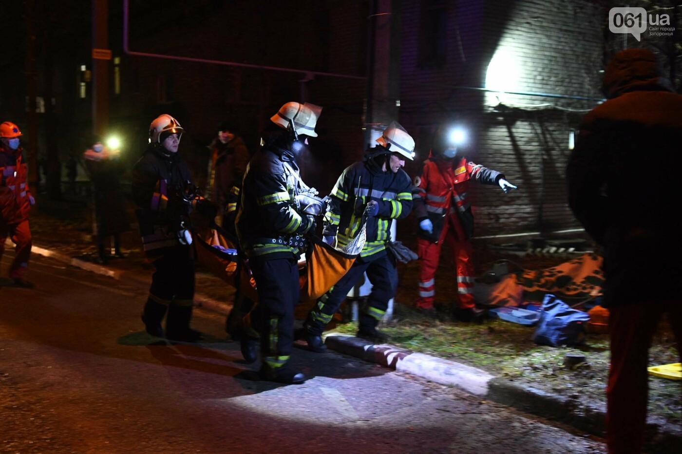 Пожар в Запорожской инфекционной больнице: все подробности происшествия, - ФОТОРЕПОРТАЖ , фото-1