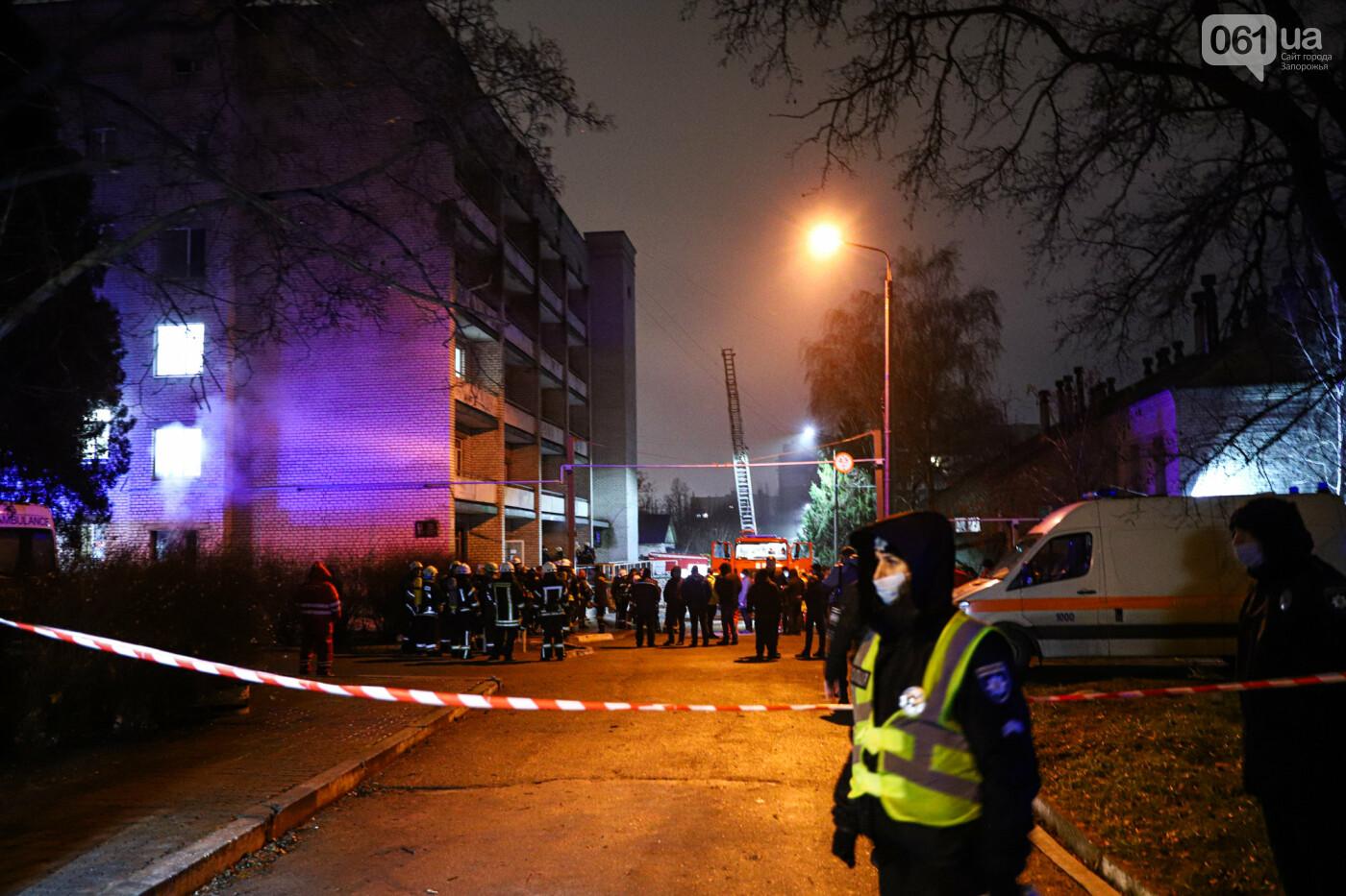 Пожар в Запорожской инфекционной больнице: все подробности происшествия, - ФОТОРЕПОРТАЖ , фото-4