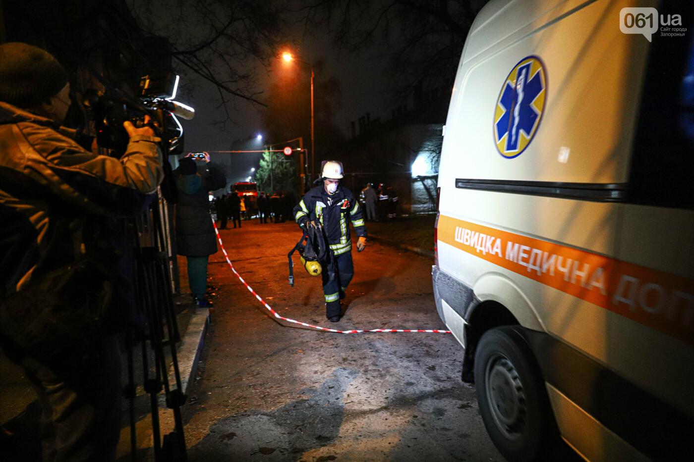 Пожар в Запорожской инфекционной больнице: все подробности происшествия, - ФОТОРЕПОРТАЖ , фото-5