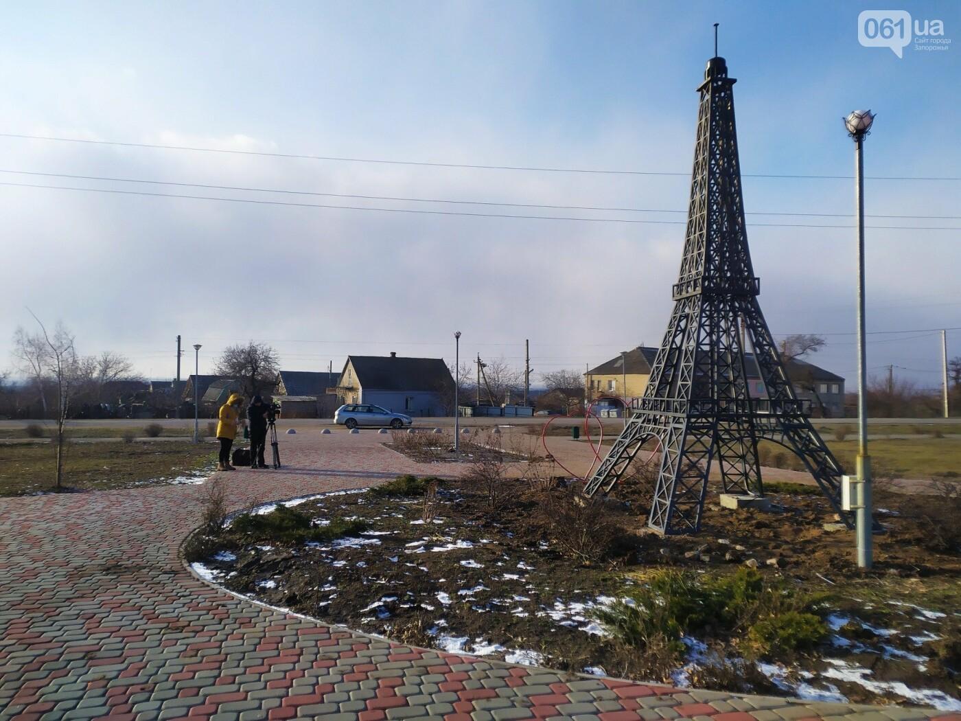 В громаде под Запорожьем установили мини-копию Эйфелевой башни, - ФОТОФАКТ , фото-4