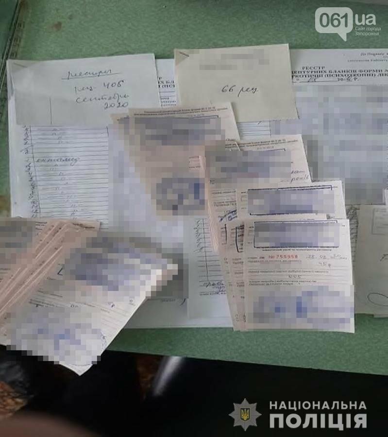 В Запорожье два врача без показаний выдавали рецепты на покупку наркотических препаратов, фото-3