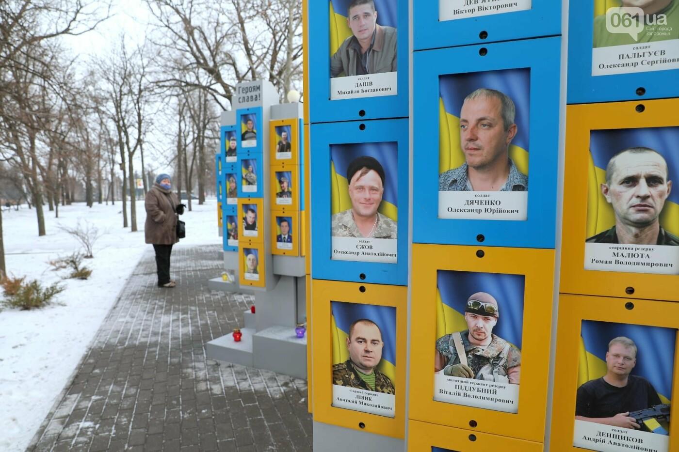 В Запорожье почтили память погибших в боях под Дебальцево, - ФОТО , фото-10