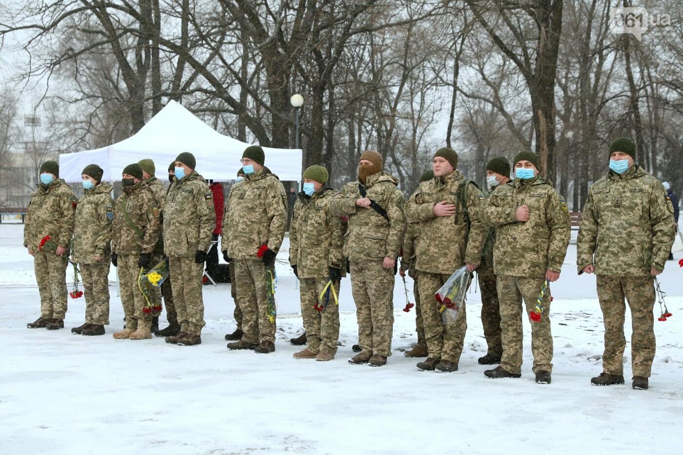 В Запорожье почтили память погибших в боях под Дебальцево, - ФОТО , фото-1