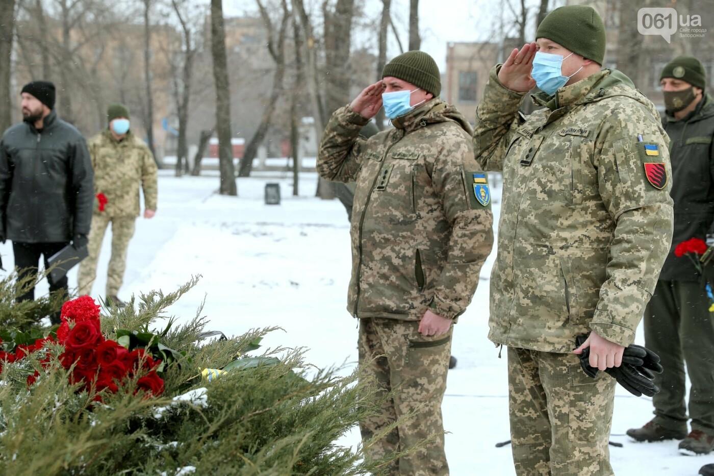 В Запорожье почтили память погибших в боях под Дебальцево, - ФОТО , фото-4