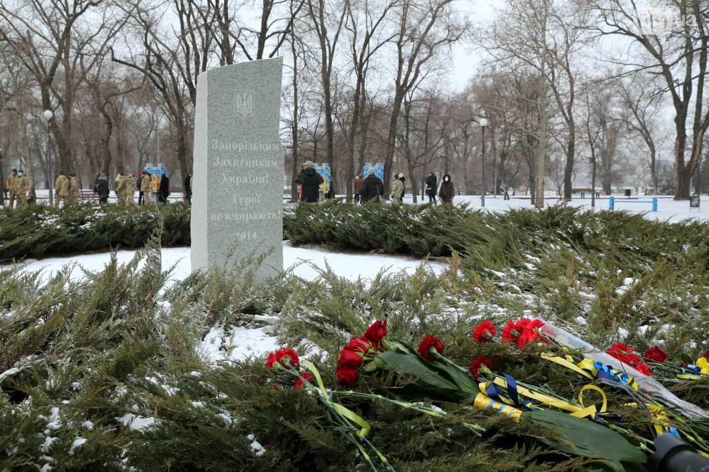 В Запорожье почтили память погибших в боях под Дебальцево, - ФОТО , фото-6