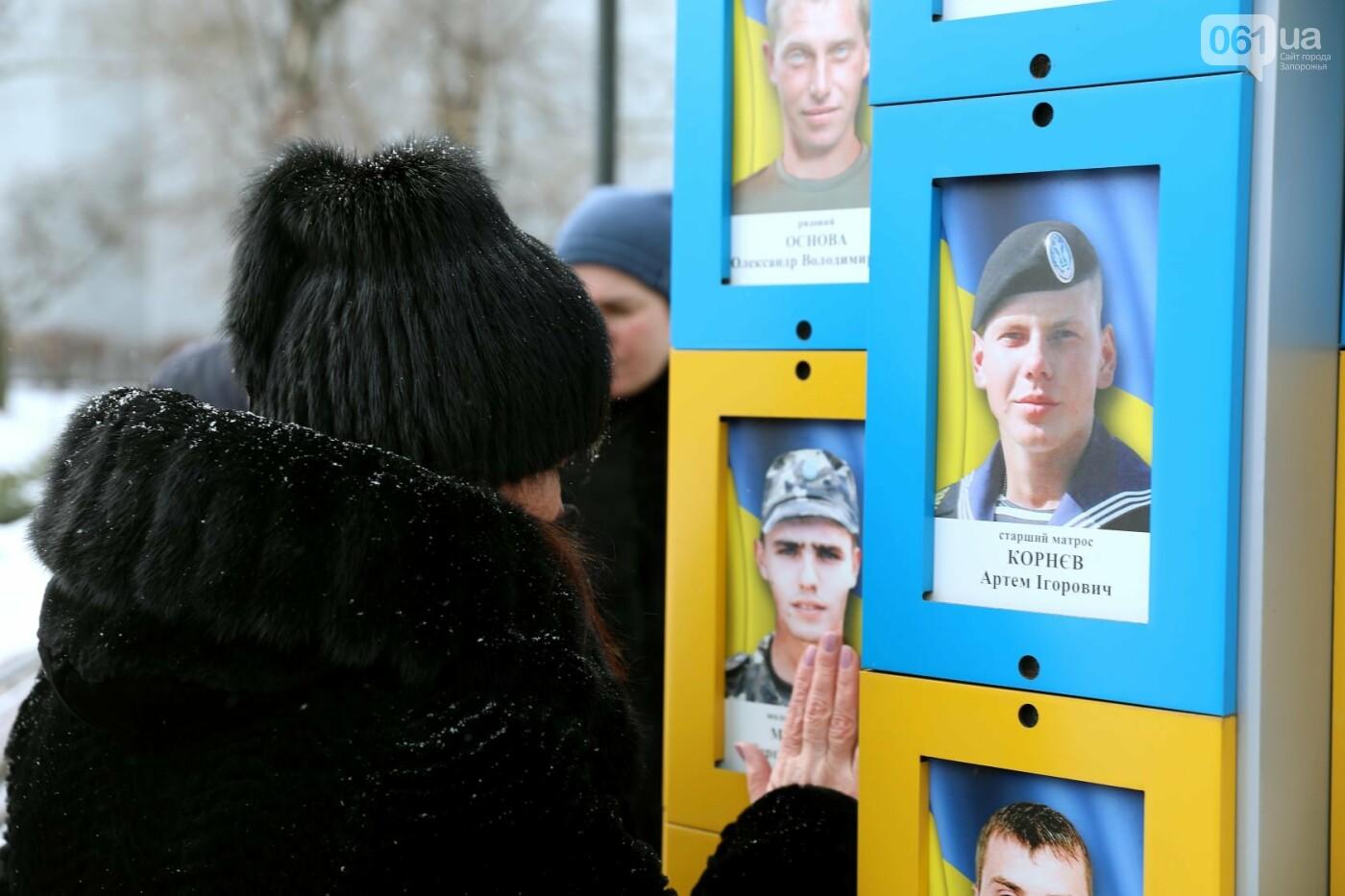 В Запорожье почтили память погибших в боях под Дебальцево, - ФОТО , фото-8