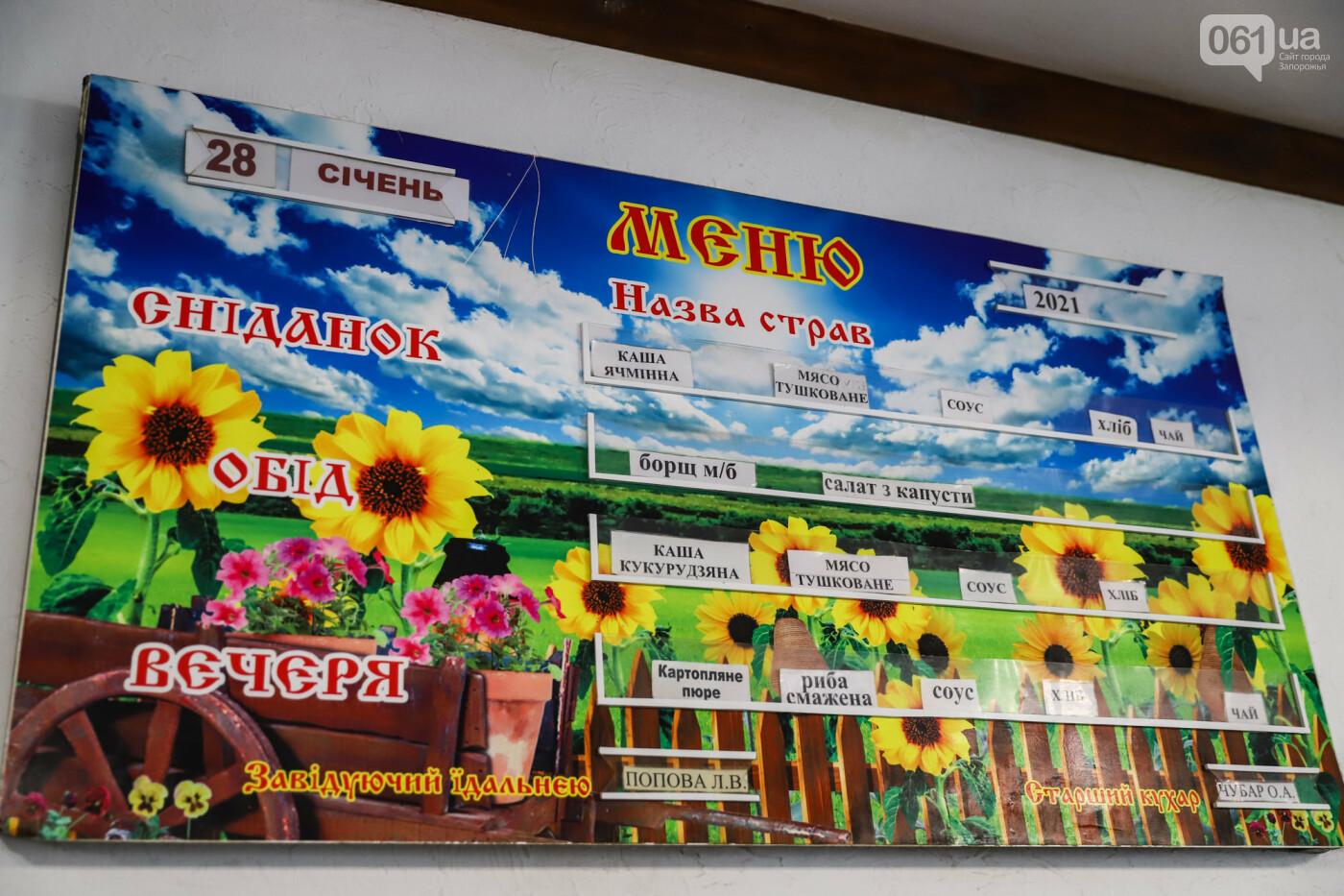 Второй шанс, свадебное платье и слезы отца: другой взгляд на женскую колонию в Запорожской области – ФОТО, фото-32