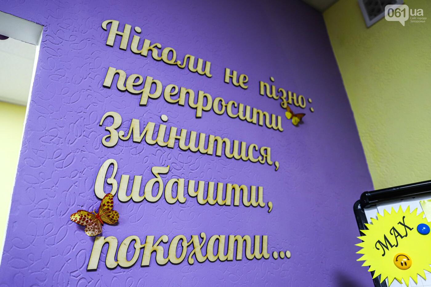 Второй шанс, свадебное платье и слезы отца: другой взгляд на женскую колонию в Запорожской области – ФОТО, фото-37
