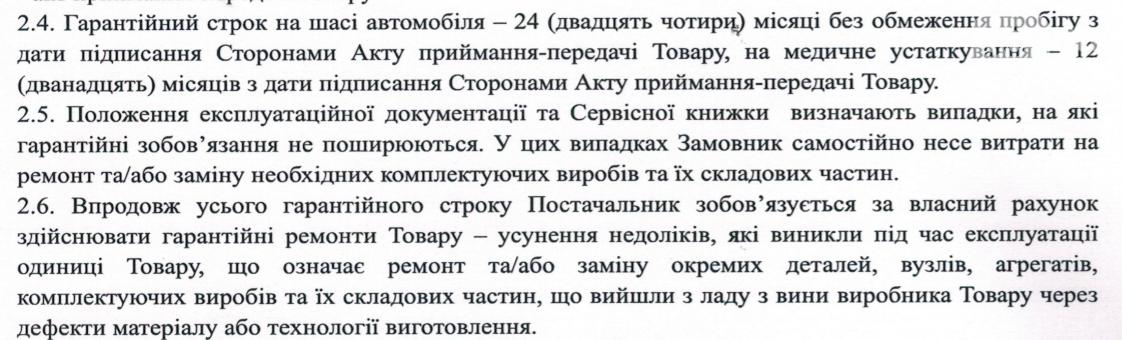 Запорожский областной центр экстренной медпомощи закупил новые «скорые» на 82 миллиона гривен, фото-1