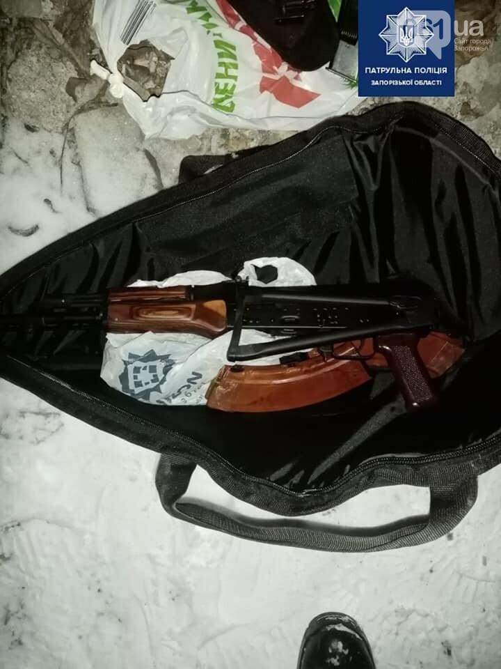 В Запорожье 18-летний парень по неосторожности выстрелил в своего друга и пытался скрыться, фото-1