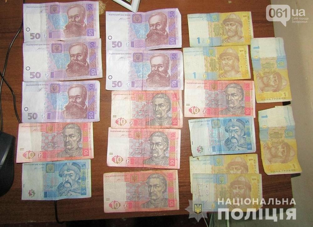В Запорожской области полицейские прикрыли деятельность двух подпольных залов игровых автоматов , фото-2