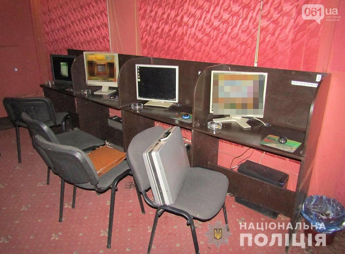 В Запорожской области полицейские прикрыли деятельность двух подпольных залов игровых автоматов , фото-1