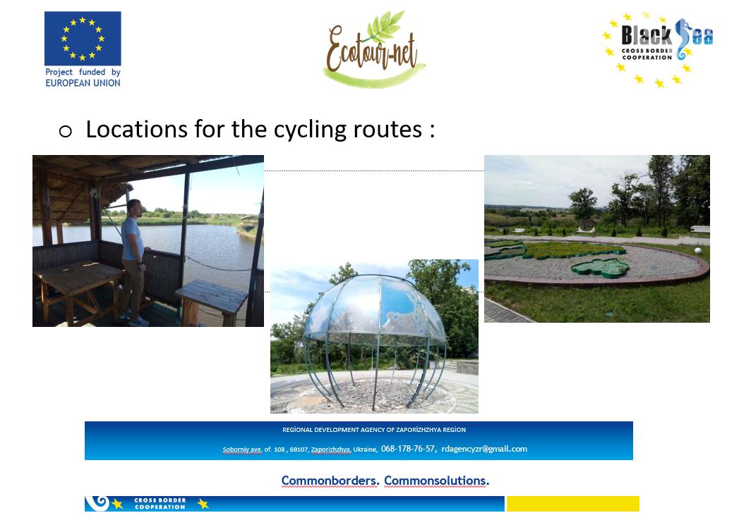 В Запорожье на Хортице появится велотуристический маршрут, фото-2
