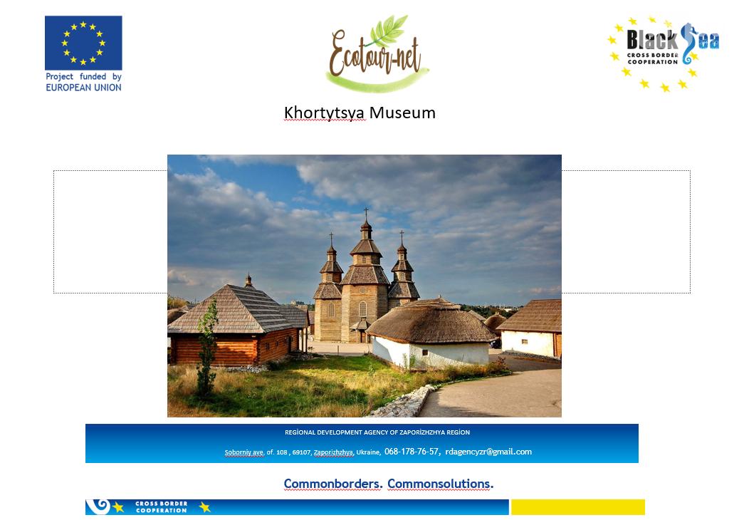 В Запорожье на Хортице появится велотуристический маршрут, фото-1