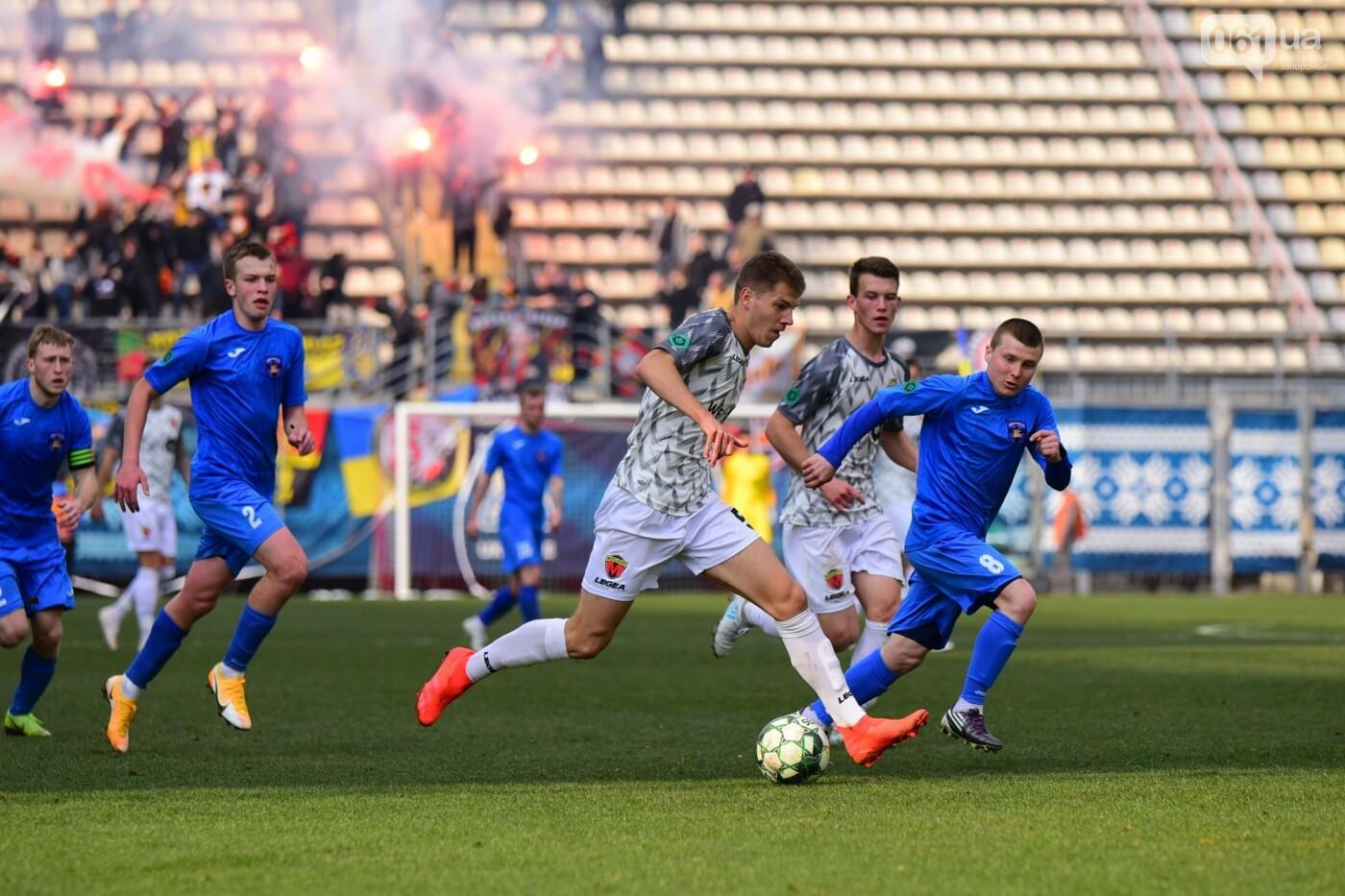 """МФК """"Металлург"""" одержал самую крупную победу в сезоне - фанаты отметили успех зажжеными файерами, - ФОТО, фото-3"""