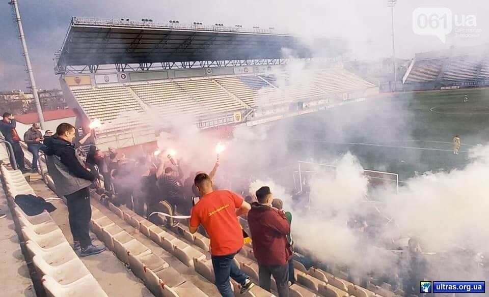 """МФК """"Металлург"""" одержал самую крупную победу в сезоне - фанаты отметили успех зажжеными файерами, - ФОТО, фото-5"""