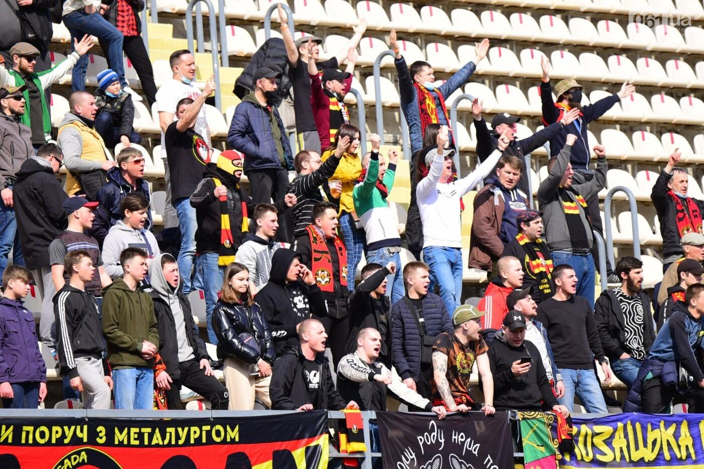 """МФК """"Металлург"""" одержал самую крупную победу в сезоне - фанаты отметили успех зажжеными файерами, - ФОТО, фото-1"""