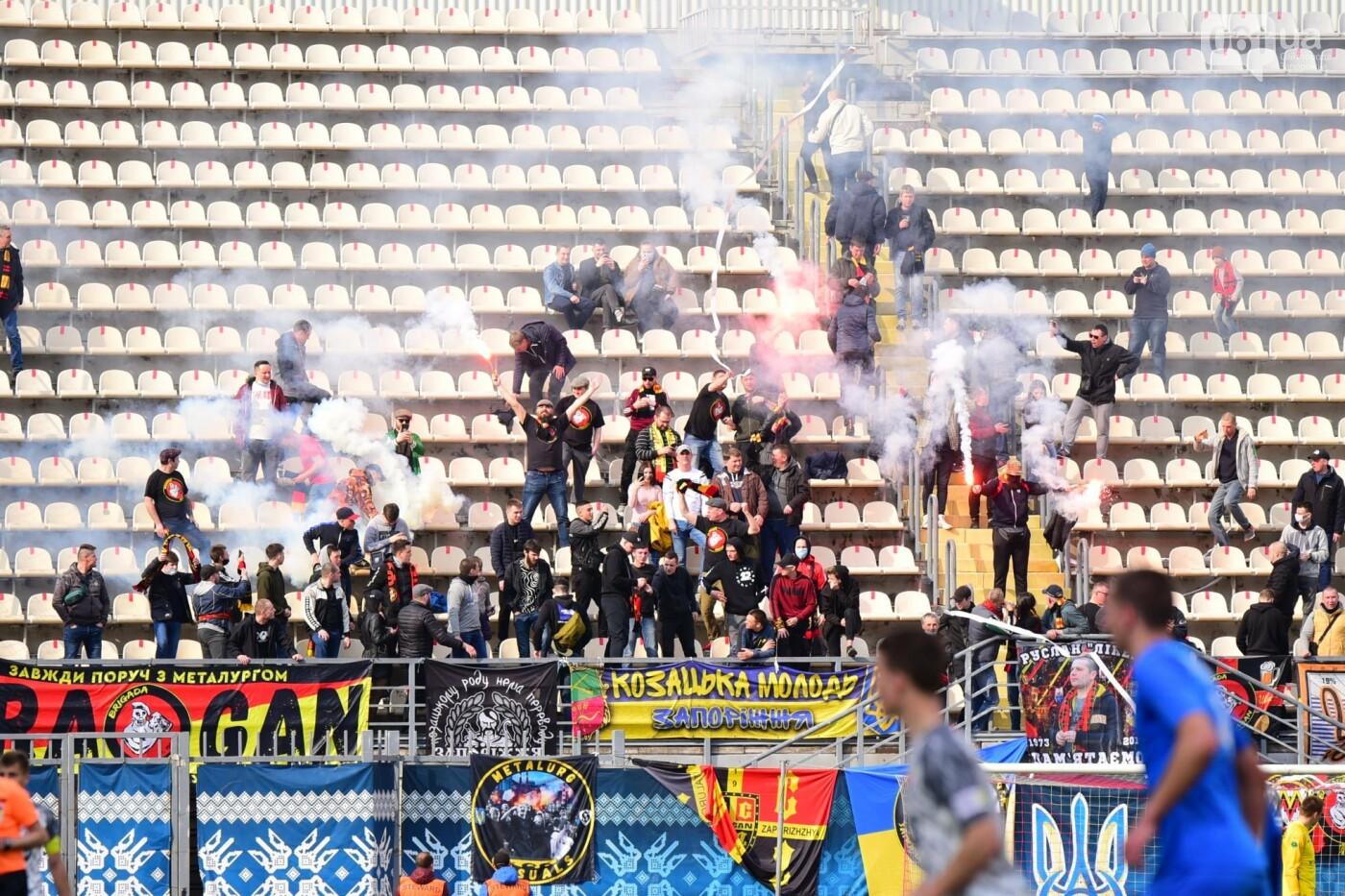 """МФК """"Металлург"""" одержал самую крупную победу в сезоне - фанаты отметили успех зажжеными файерами, - ФОТО, фото-2"""