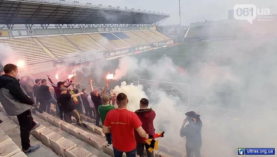 """МФК """"Металлург"""" одержал самую крупную победу в сезоне - фанаты отметили успех зажжеными файерами, - ФОТО, фото-4"""