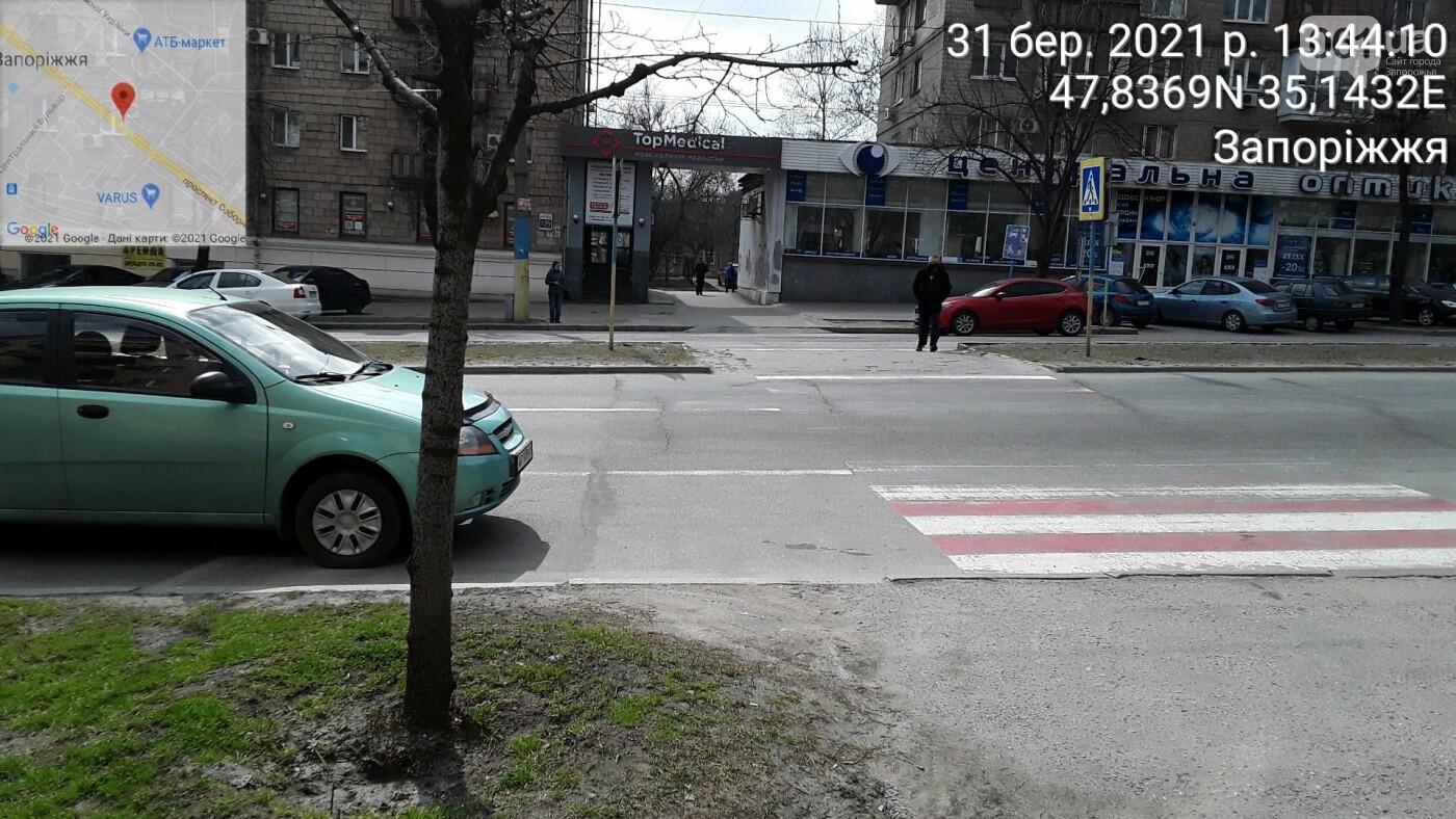 Запорожские инспекторы по парковке оштрафовали водителей, которые неправильно паркуются на самом опасном участке дороги, фото-1