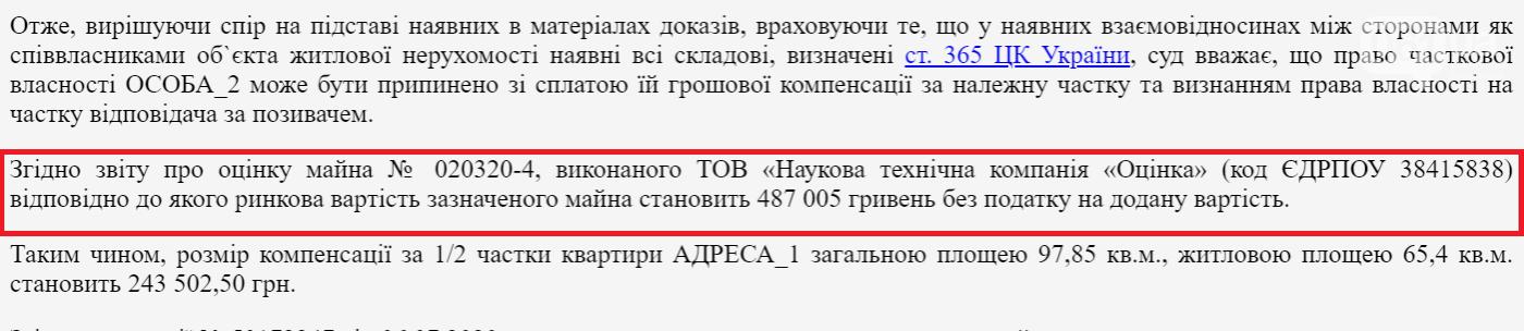 Запорожский нардеп продал квартиру в три раза дороже от оценочной стоимости , фото-3