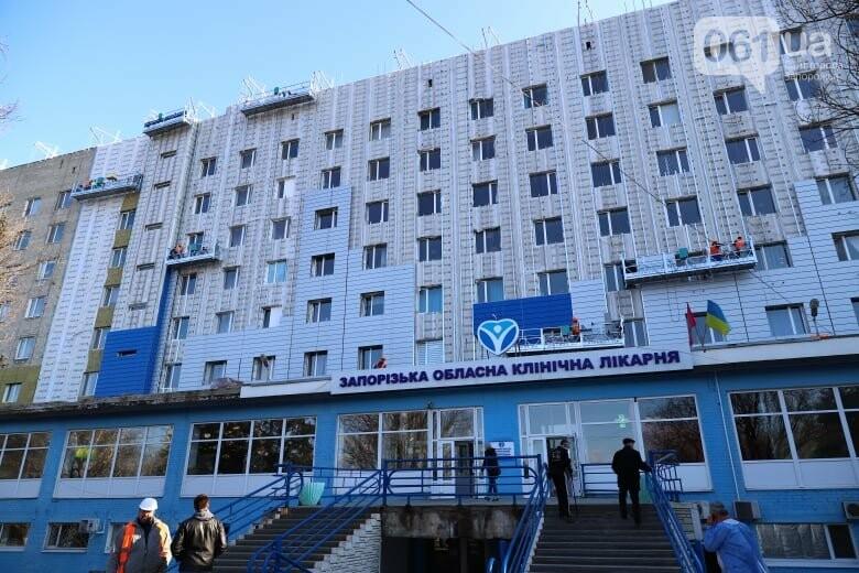 Министр развития громад раскритиковал темпы реконструкции приемного отделения Запорожской областной больницы , фото-4