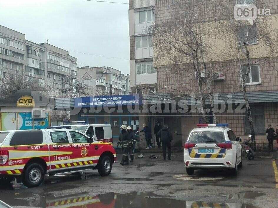 В Запорожской области эвакуировали поликлинику из-за сообщения о взрывоопасном предмете, фото-1