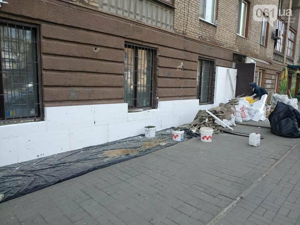 """В Запорожье решили самовольно """"зашить"""" пластиком фасад дома, который входит в ареал Соцгорода, фото-2"""