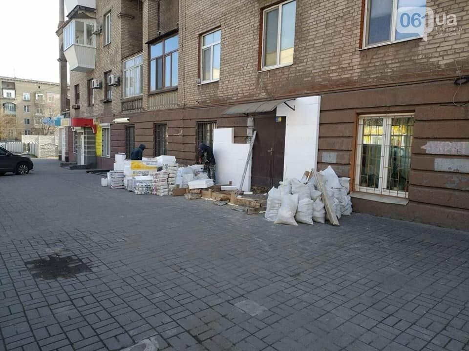 """В Запорожье решили самовольно """"зашить"""" пластиком фасад дома, который входит в ареал Соцгорода, фото-3"""