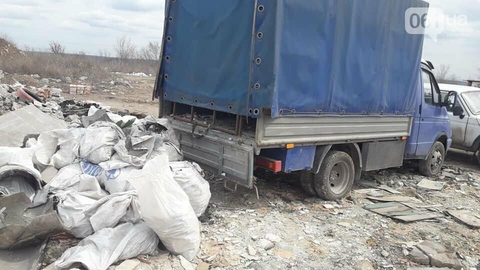 В Запорожье оштрафуют водителя грузовика, который вывез строительный мусор на стихийную свалку , фото-1