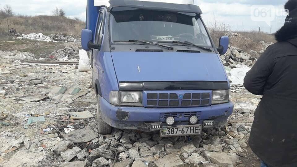 В Запорожье оштрафуют водителя грузовика, который вывез строительный мусор на стихийную свалку , фото-2