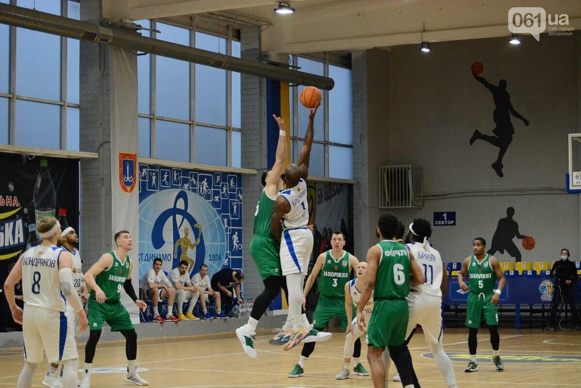 БК «Запорожье» в четвертый раз в сезоне победил БК «Одесса», фото-8