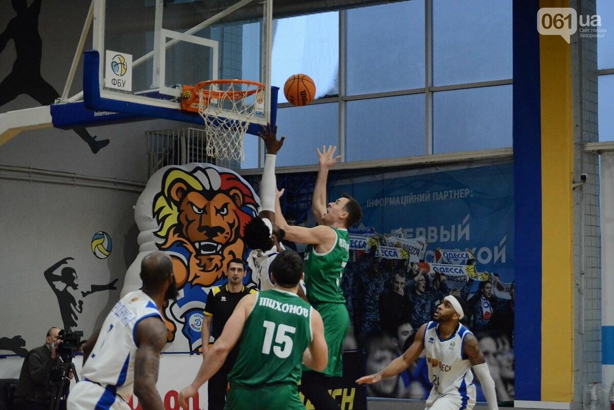БК «Запорожье» в четвертый раз в сезоне победил БК «Одесса», фото-7