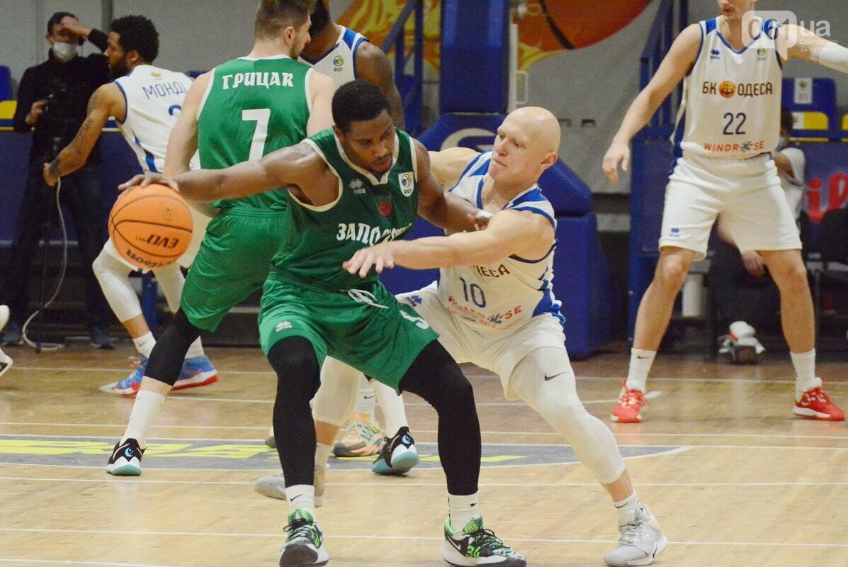 БК «Запорожье» в четвертый раз в сезоне победил БК «Одесса», фото-3