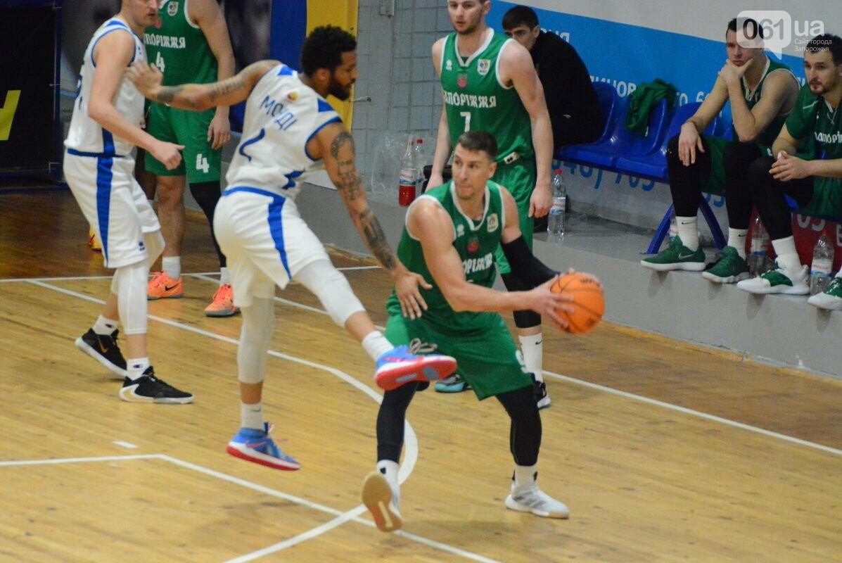 БК «Запорожье» в четвертый раз в сезоне победил БК «Одесса», фото-6