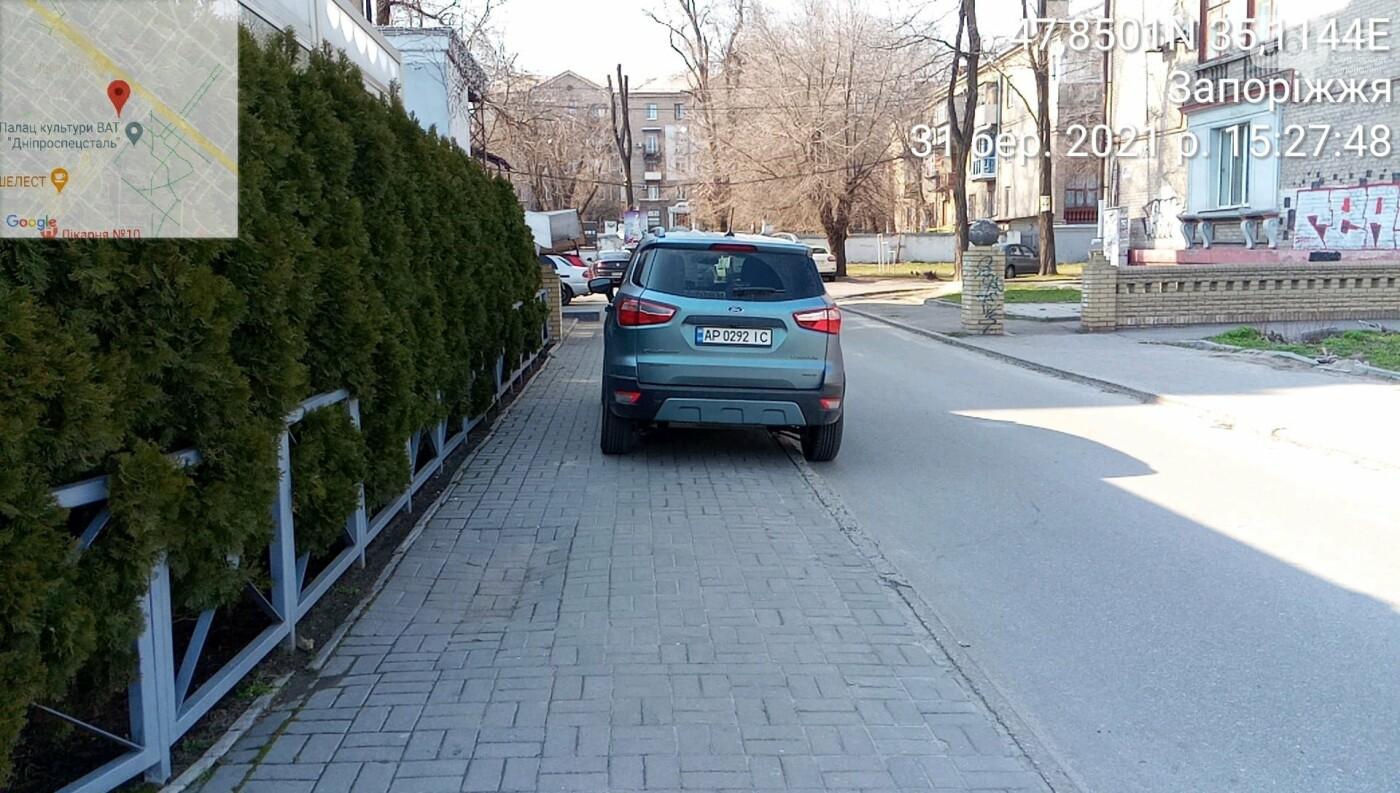В Запорожье инспекторы по парковке выписали за неделю штрафов на 184 тысячи гривен, фото-2