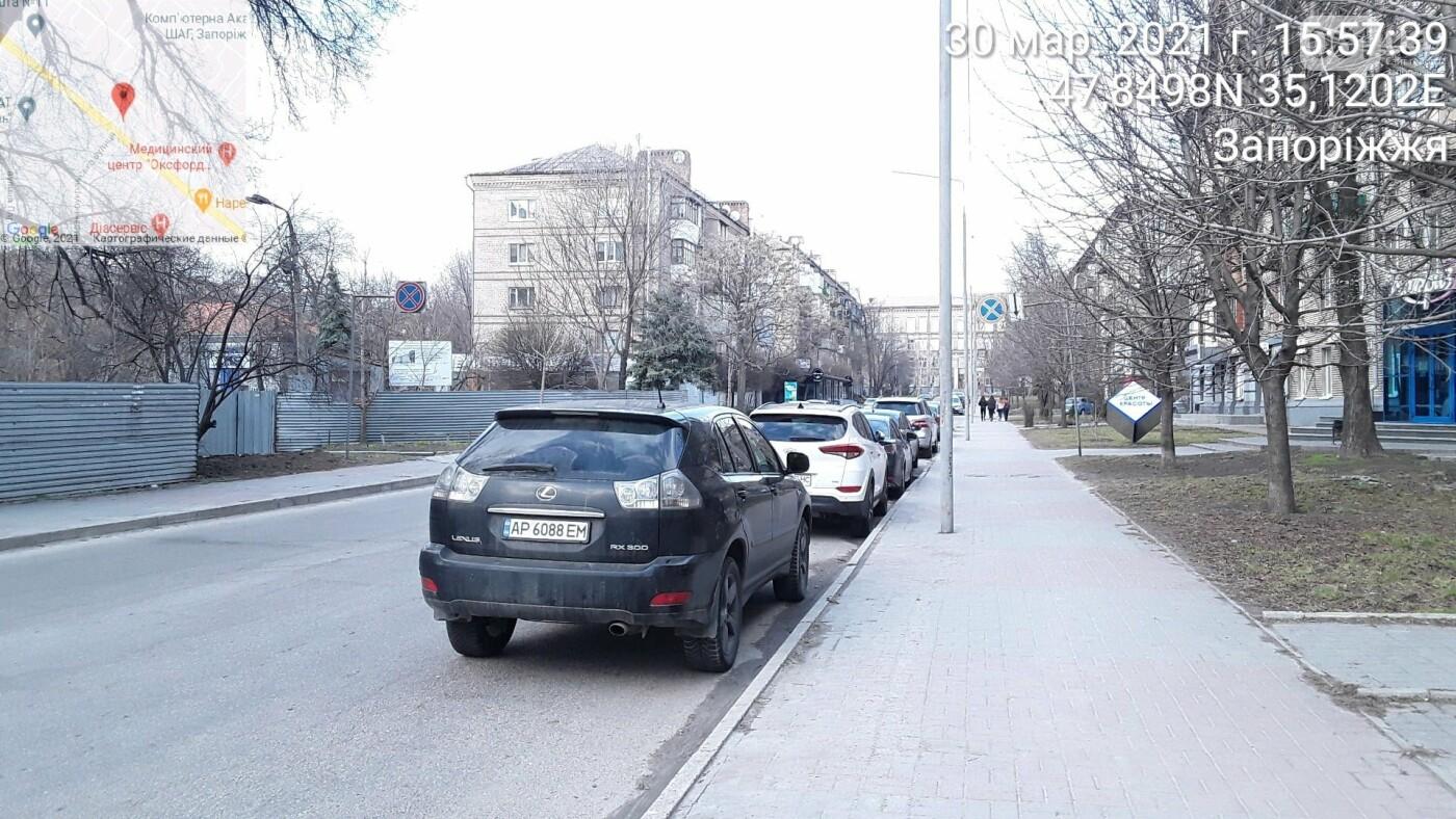 В Запорожье инспекторы по парковке выписали за неделю штрафов на 184 тысячи гривен, фото-8