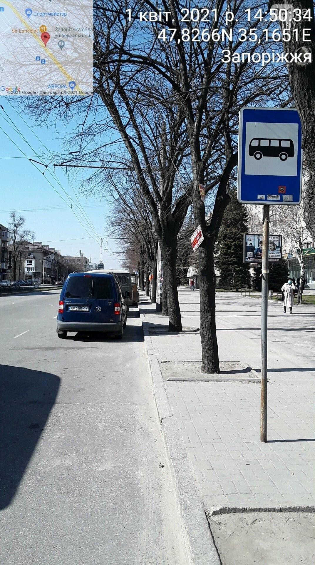 В Запорожье инспекторы по парковке выписали за неделю штрафов на 184 тысячи гривен, фото-1