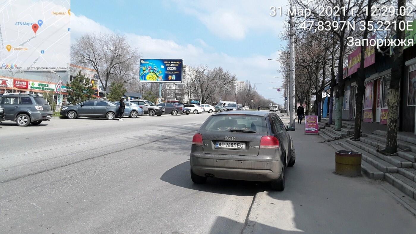 В Запорожье инспекторы по парковке выписали за неделю штрафов на 184 тысячи гривен, фото-6