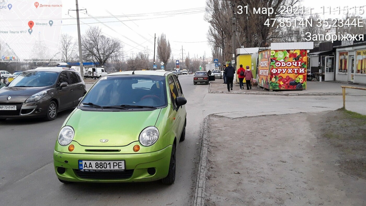 В Запорожье инспекторы по парковке выписали за неделю штрафов на 184 тысячи гривен, фото-7