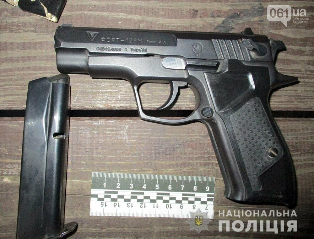 В Запорожской области пытались ограбить майнера биткоинов - он защитился с помощью пистолета , фото-1