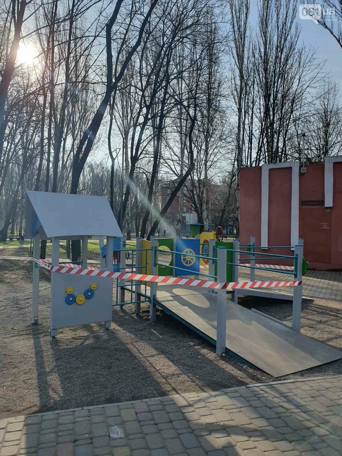 """В """"красном"""" Запорожье детские площадки оградили сигнальной лентой, - ФОТО, фото-3"""